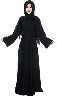Muslim Women Modest Long Sleeve Maxi Party Prom Abaya Islamic Dress