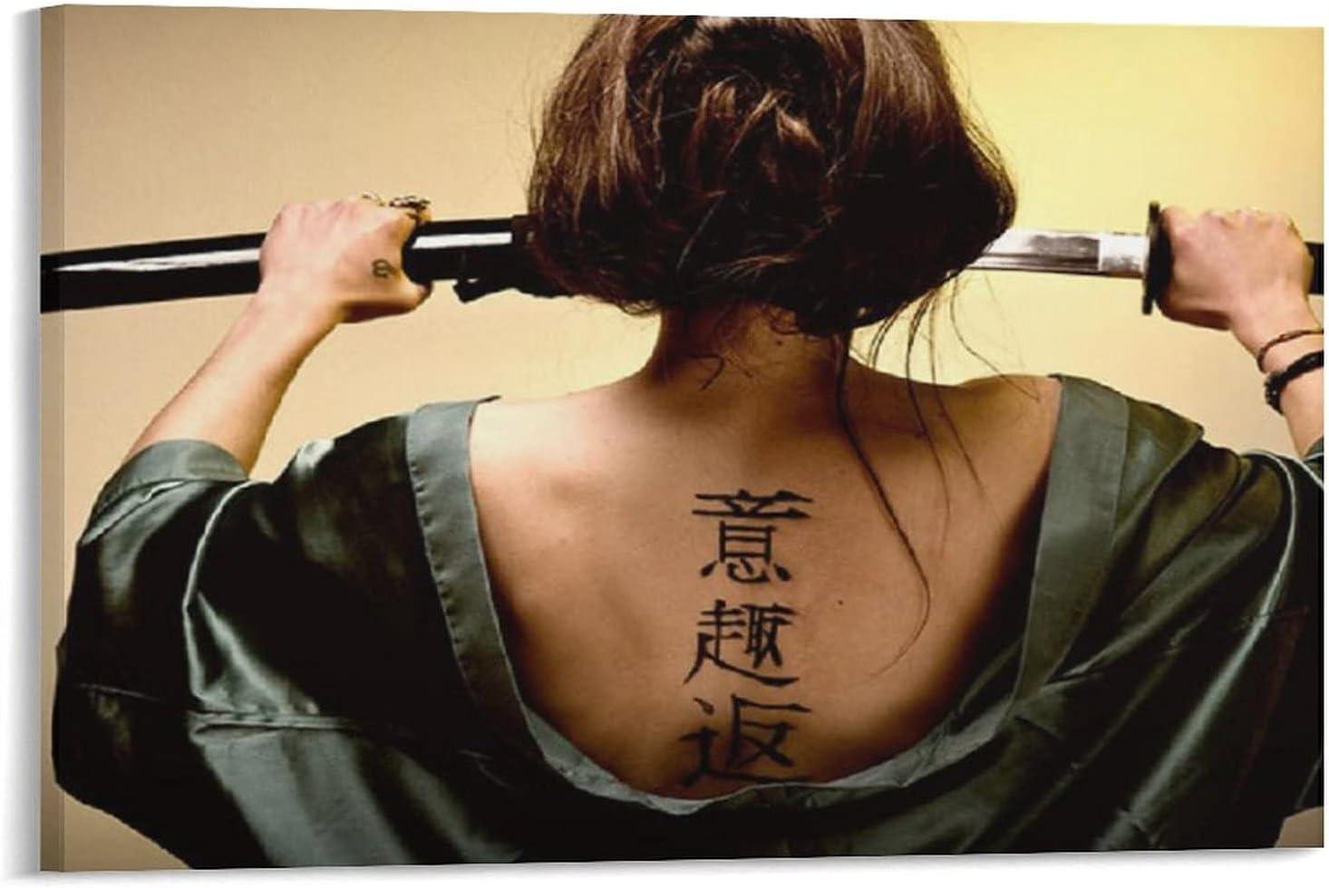 SHUANGXUAN Virginia Beach Mall Japanese Samurai Girl Room 3 Poster Aesthetic Sale Poste