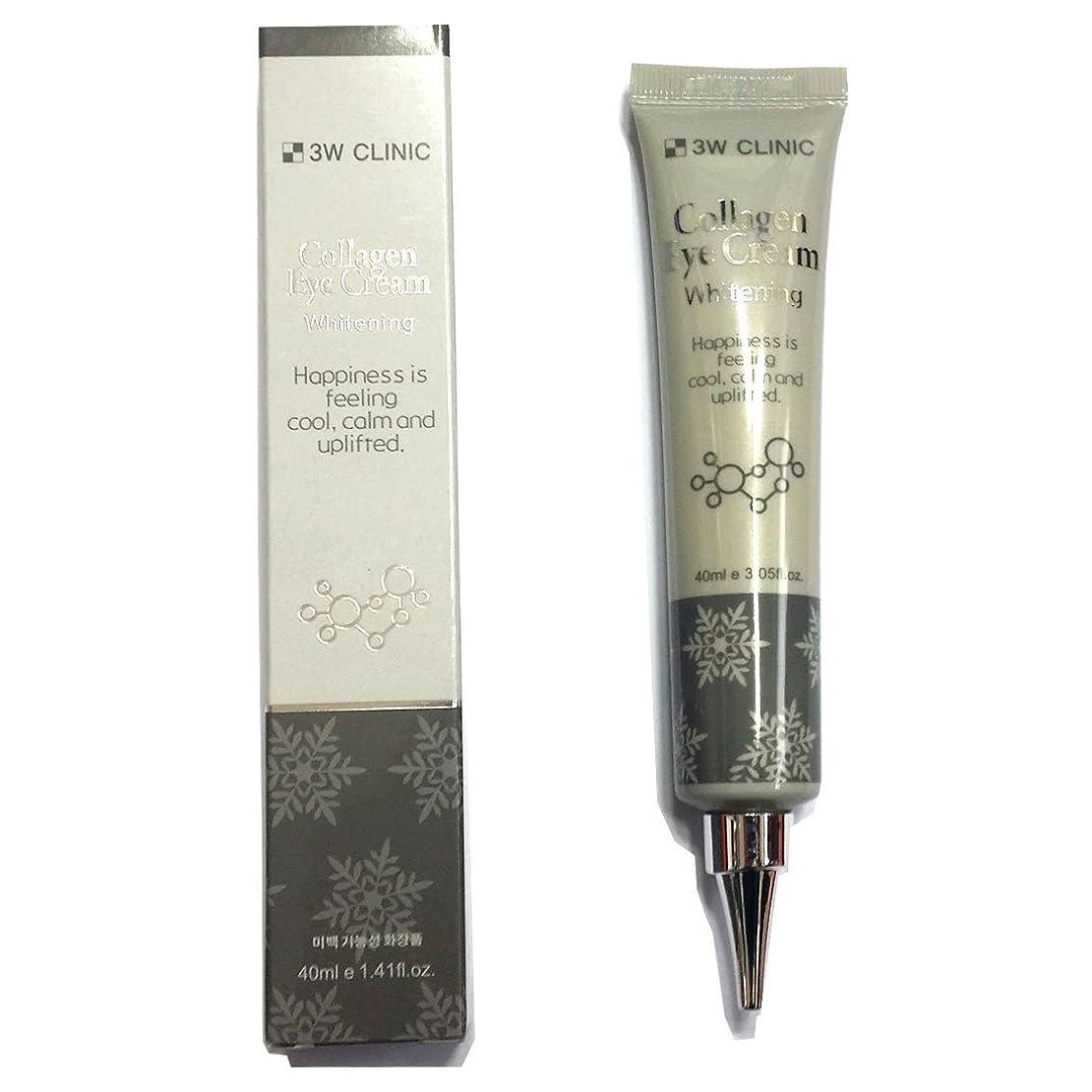 一掃する検証艦隊[3W CLINIC] コラーゲンアイクリームホワイトニング40ml X 1ea / Collagen Eye Cream Whitening 40ml X 1ea / しっとりしっとり / Anti wrinkles, moist / 韓国化粧品 / Korean Cosmetics [並行輸入品]