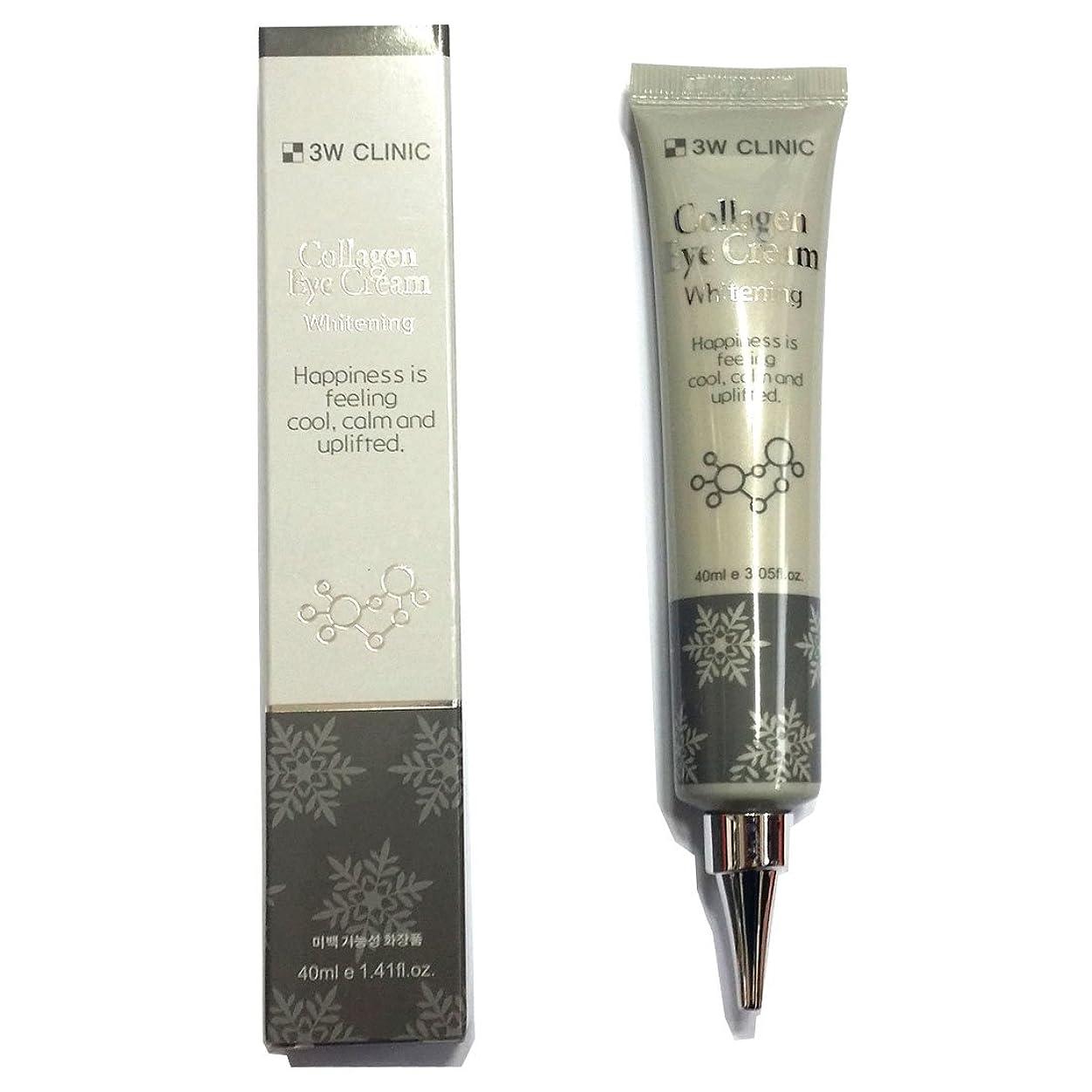 方向スリム塗抹[3W CLINIC] コラーゲンアイクリームホワイトニング40ml X 4ea / Collagen Eye Cream Whitening 40ml X 4ea / しっとりしっとり/moist / 韓国化粧品/Korean Cosmetics [並行輸入品]