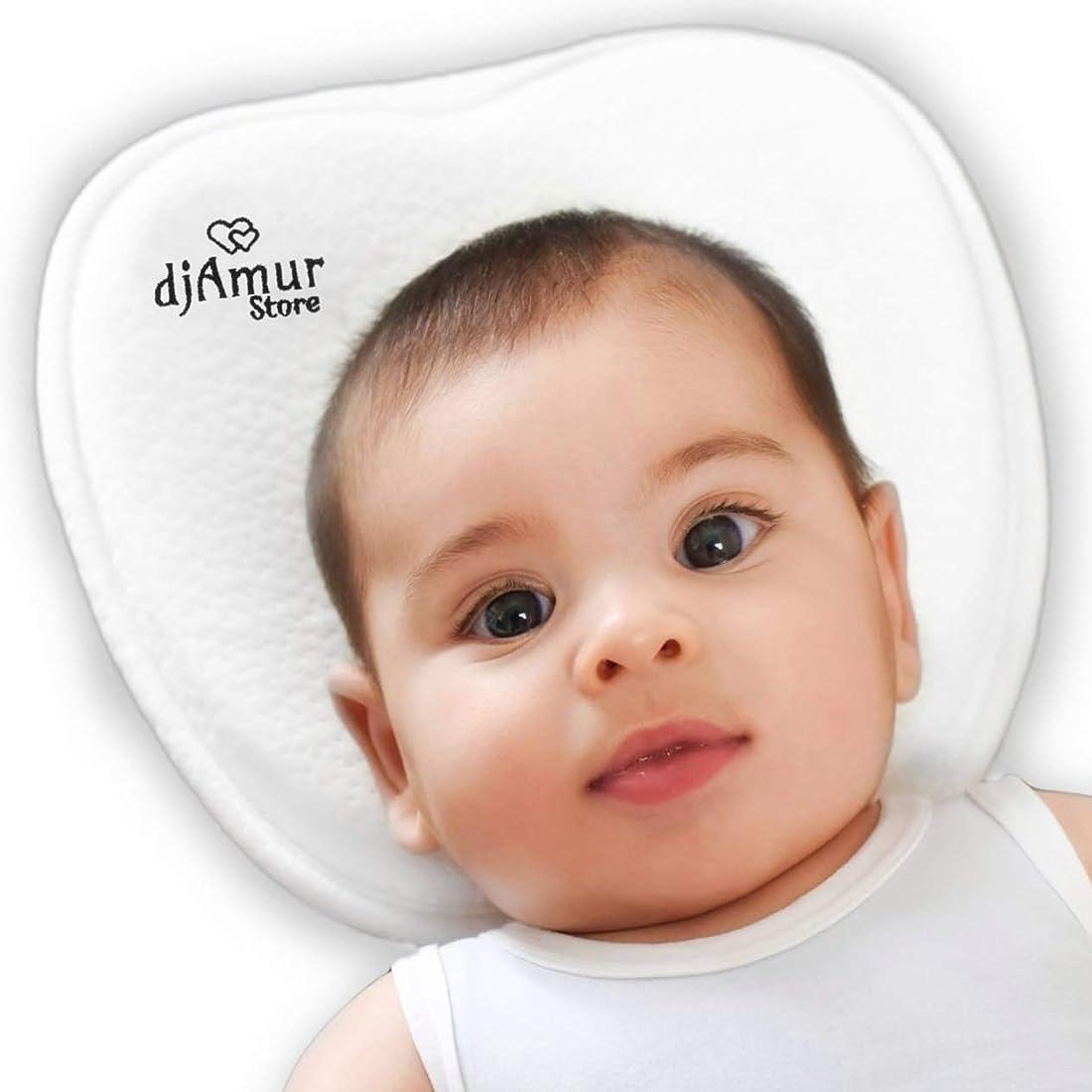 推測する店主ドレスクッション防止ケアフラットヘッド新生児斜頭症フラットヘッドケア防止メモリーフォームヘッドレストBebe Nanna Birth白い色