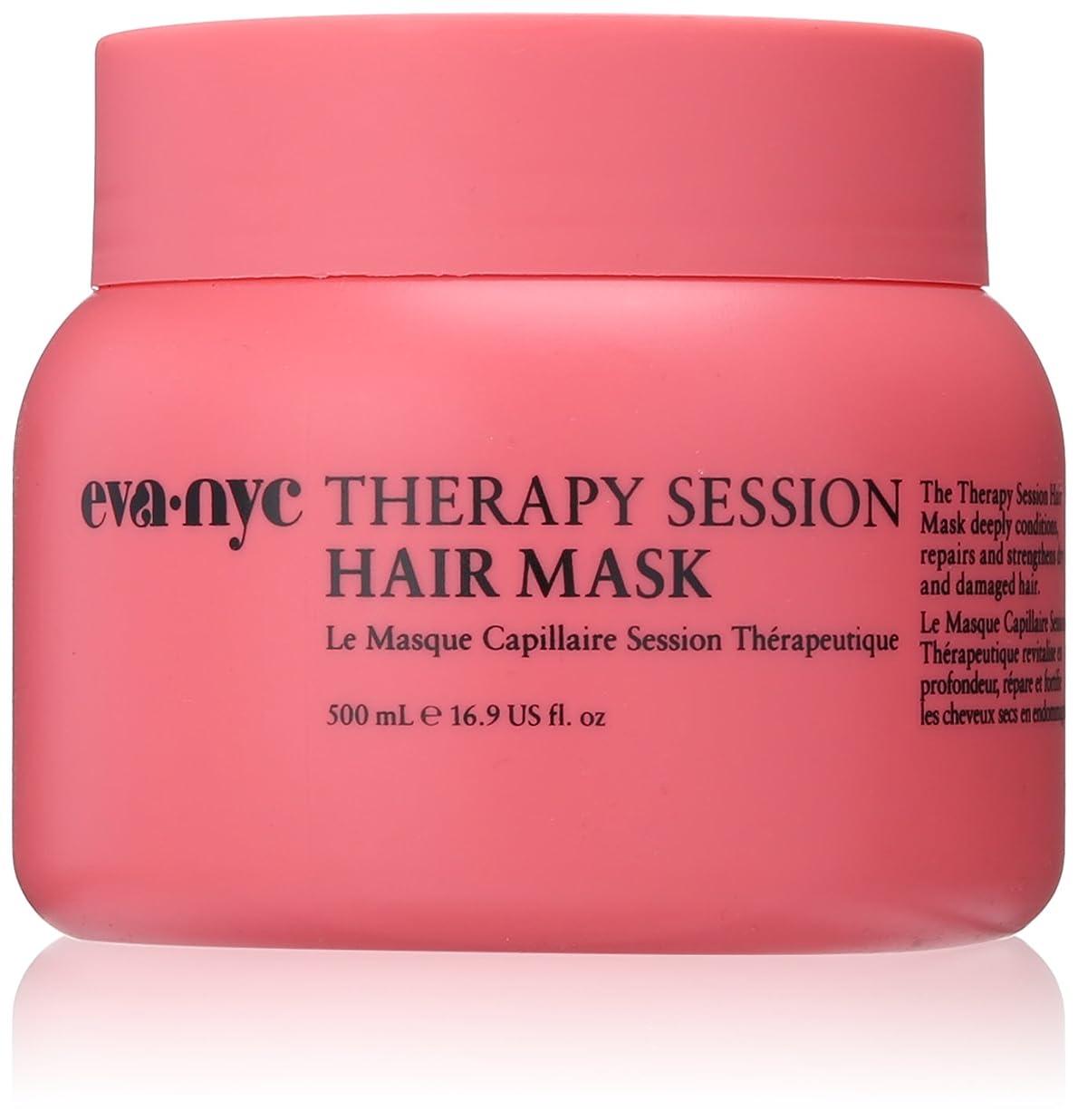 狂信者刈り取る色Therapy Sessions Hair Mask, 16.9 oz 500 ml