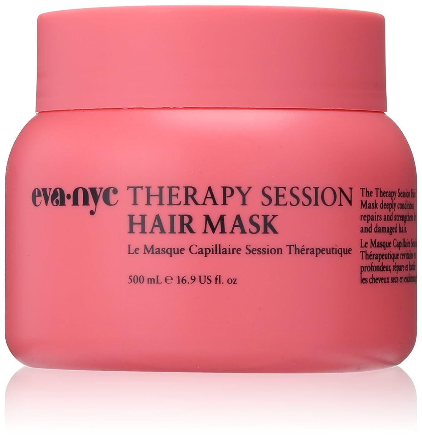 取る富ワイプTherapy Sessions Hair Mask, 16.9 oz 500 ml