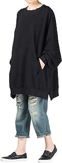 Women's Loose Sweatshirt Spring/Fall Simple Shirt Tops