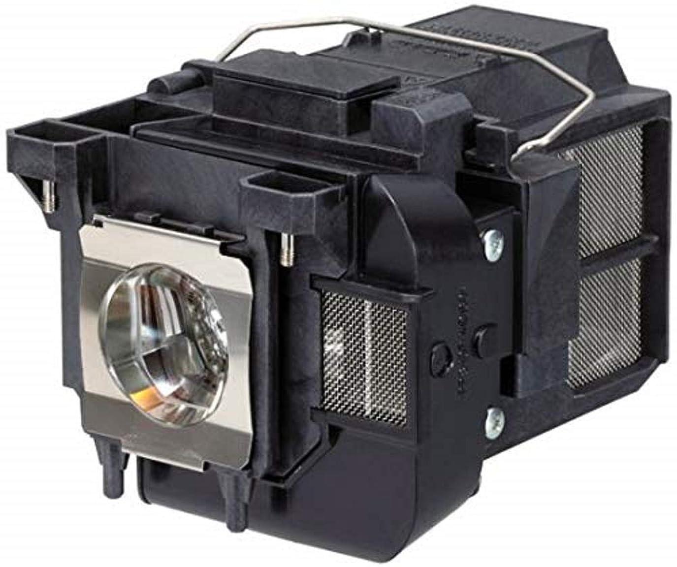 フォーク廃止光沢EPSON プロジェクター交換用ランプ ELPLP77