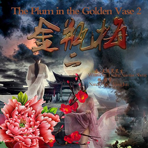金瓶梅 2 - 金瓶梅 2 [The Plum in the Golden Vase 2] Audiobook By 兰陵笑笑生 - 蘭陵笑笑生 - Lanling Xiaoxiao Sheng cover art