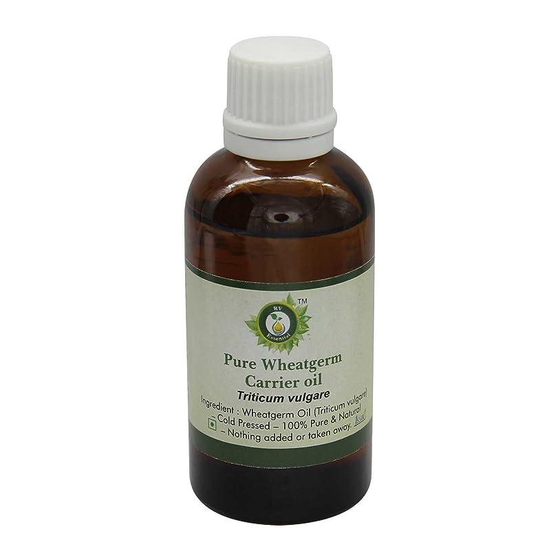 仕事インセンティブ些細R V Essential ピュア小麦胚芽キャリアオイル15ml (0.507oz)- Triticum Vulgare (100%ピュア&ナチュラルコールドPressed) Pure Wheatgerm Carrier Oil
