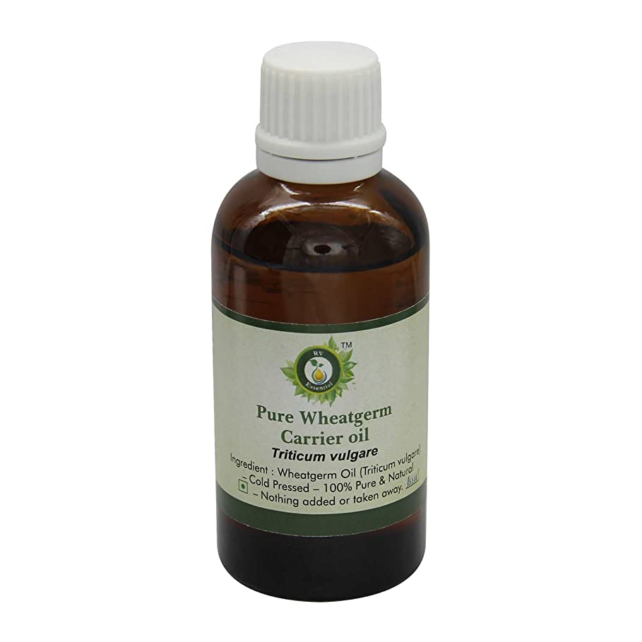 R V Essential ピュア小麦胚芽キャリアオイル15ml (0.507oz)- Triticum Vulgare (100%ピュア&ナチュラルコールドPressed) Pure Wheatgerm Carrier Oil