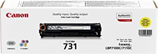 Canon 731 Laser Toner Cartridge - Yellow
