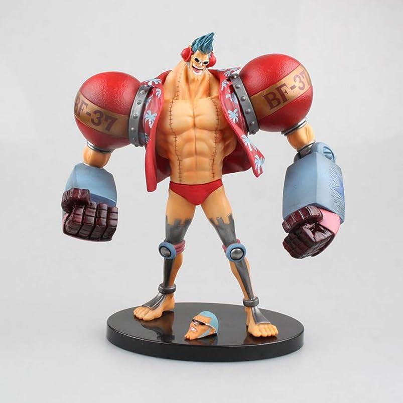 橋破滅ずっと玩具像ワンピース玩具モデル漫画のキャラクターアニメデコレーションデコレーションFranci / 18CM工芸品 Hyococ