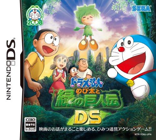 Doraemon: Nobita to Midori no Kyojinden DS[Import Japonais]