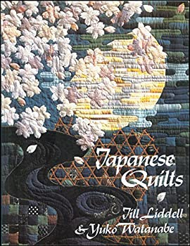 Japanese Quilts 0525483861 Book Cover