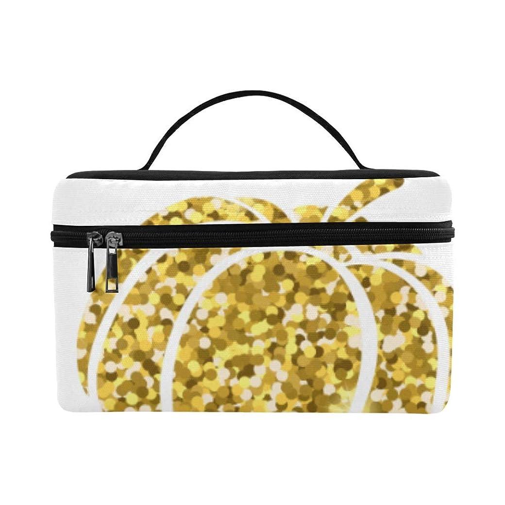 トランク不完全な欠席GGSXD メイクボックス おいしいかぼちゃ コスメ収納 化粧品収納ケース 大容量 収納ボックス 化粧品入れ 化粧バッグ 旅行用 メイクブラシバッグ 化粧箱 持ち運び便利 プロ用