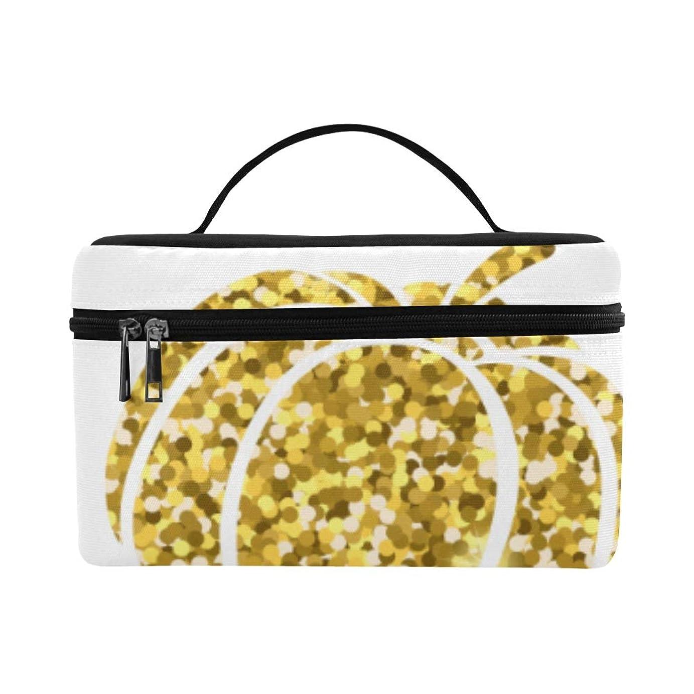勝者長くするモンスターGGSXD メイクボックス おいしいかぼちゃ コスメ収納 化粧品収納ケース 大容量 収納ボックス 化粧品入れ 化粧バッグ 旅行用 メイクブラシバッグ 化粧箱 持ち運び便利 プロ用
