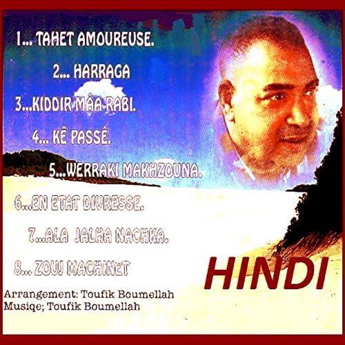 El Hindi