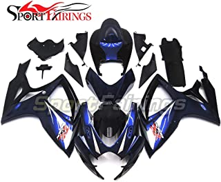 2007 suzuki gsxr 600 fairings