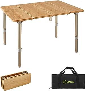 ATEPA 折りたたみテーブル アウトドア レジャーテーブル 竹製天板 4折り キャンプテーブル エコ素材 アルミ コンパクト 60x40cm 高さ調整可能 お花見 バーベキュー ピクニック