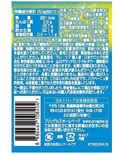 森永製菓プリングルズ<ハラペーニョ&オニオン>C53g×12本