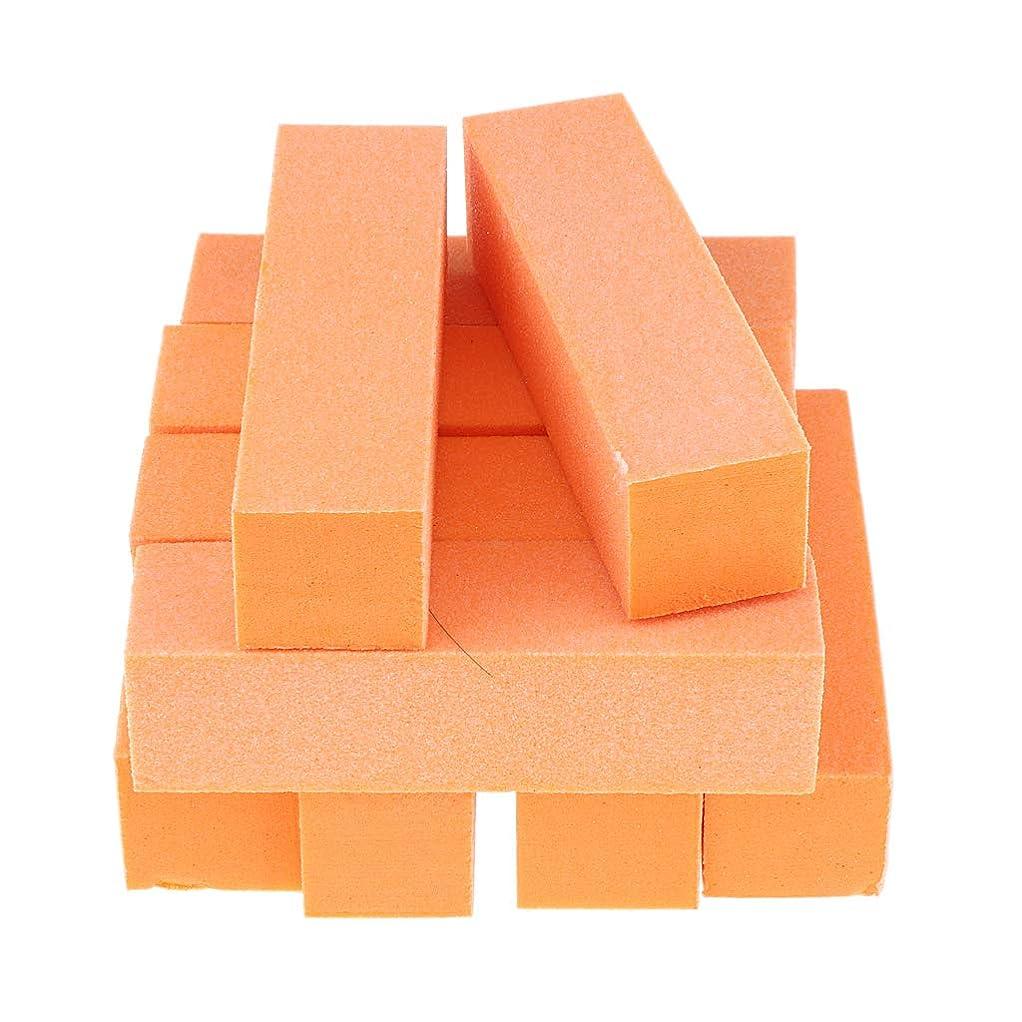 活性化する振る舞いご意見P Prettyia 10個 ネイルアート バッファファイルブロック マニキュア サンディング ポリッシュ 全5色 - オレンジ