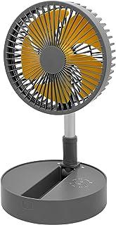 Exelential(エクセレンシャル) Amazon限定ブランド 扇風機 持ち運び 旅行用 旅行 屋外 ファン サーキュレーター USB充電 伸縮 風量調節 角度調節 コードレス バッテリー ワイヤレス 小型 コンパクト 収納 f1620YL...