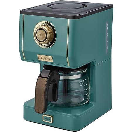 【Toffy/トフィー】 アロマドリップコーヒーメーカー K-CM5 (スレートグリーン) ドリップ式 蒸らし機能 自動保温機能 ガラスポット メッシュフィルター付き レトロ おしゃれ K-CM5-SG