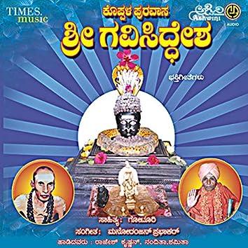 Koppala Puravasa Sri Gavisiddesha