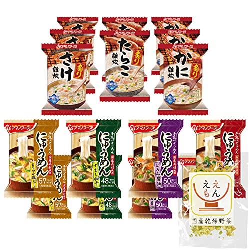 アマノフーズ フリーズドライ 雑炊 にゅうめん 7種 16食 詰め合わせ 国産乾燥野菜 セット