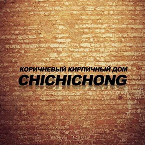 CHICHICHONG