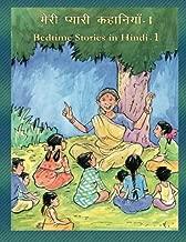 story book hindi