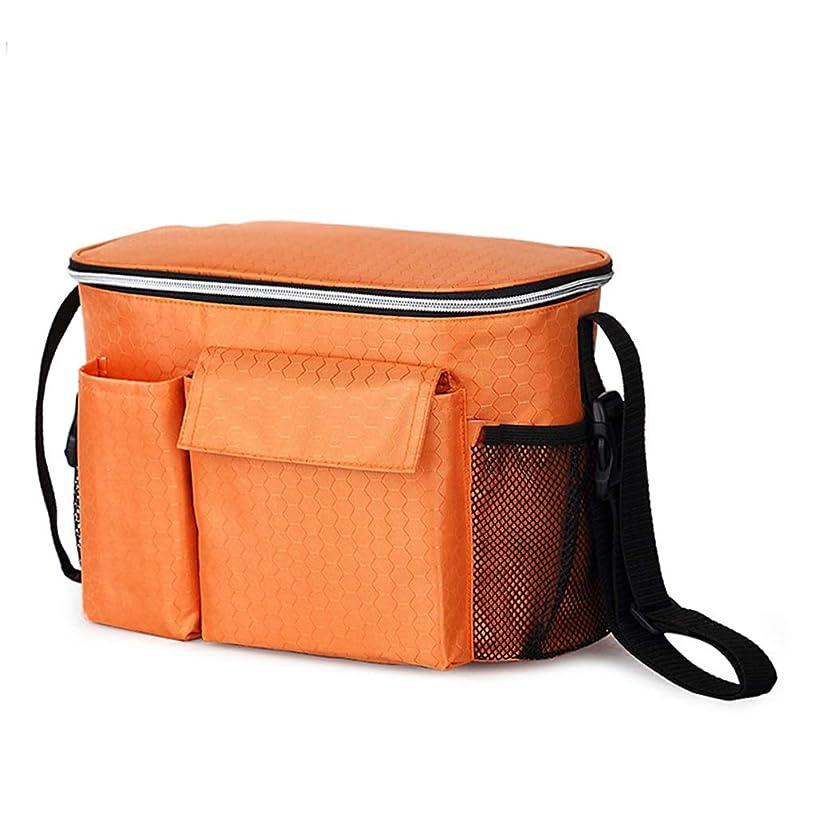 Multifunctional Large Diaper Bag Backpack Bag,Baby Care Waterproof Travel Bag Diaper Bag,Mummy Bag Waterproof Insulation Stroller Bag (Color : Orange)
