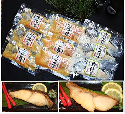 極上グルメ漬魚3種9切セット  伝統の仙台味噌で丹念手作りで低温熟成した芳醇な香り高い無添加漬魚に仕上げました。【母の日ギフト・ご贈答・お誕生日プレゼント・ご自宅用にも! 大切な方への贈り物のに最適です。 】