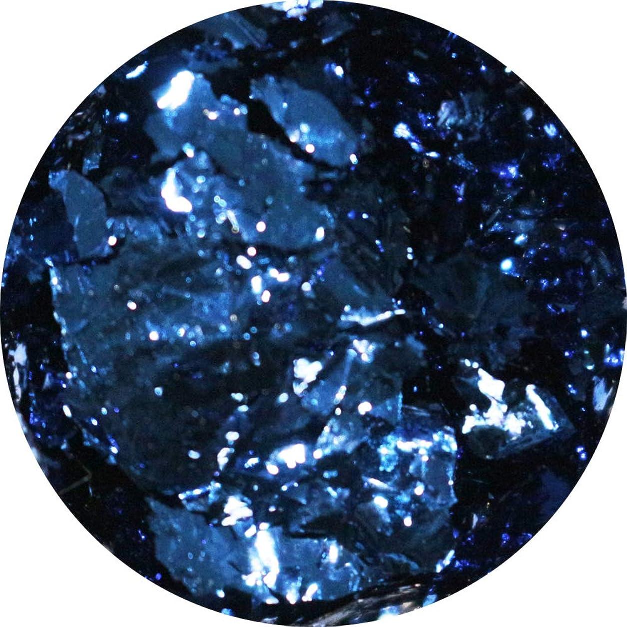 悲鳴オプショナル詩MATIERE(マティエール) ホイルフレーク ブルー