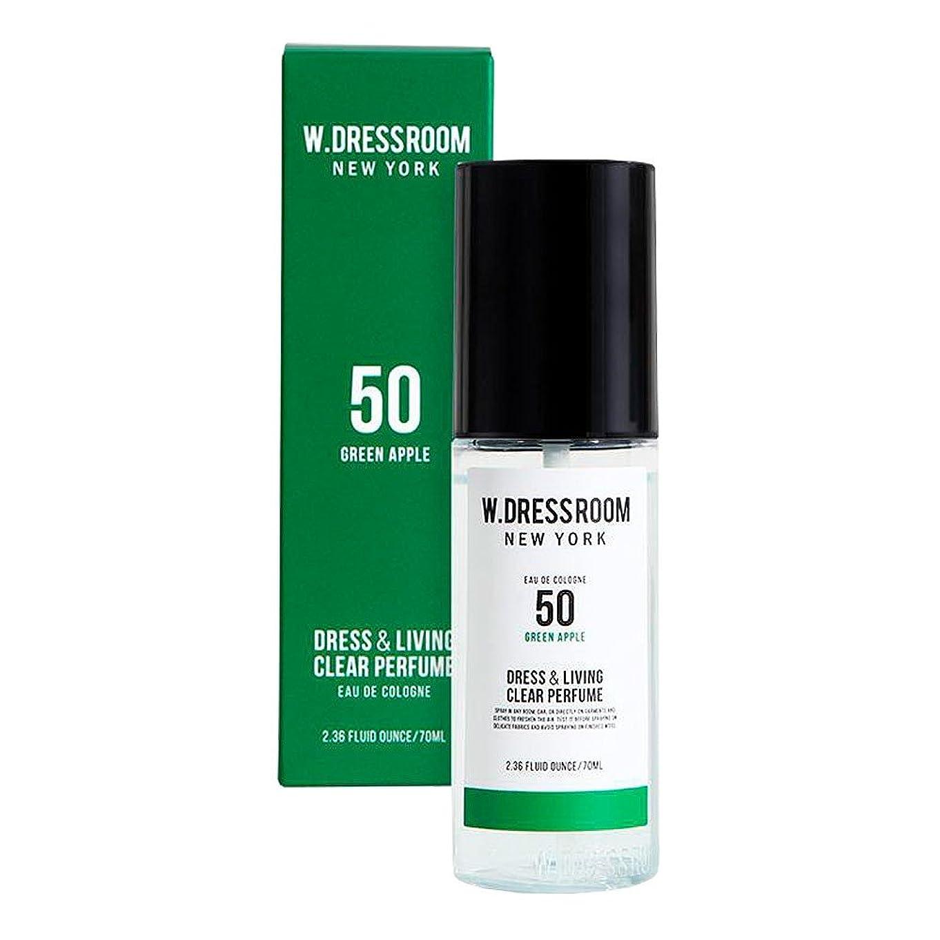 出会いうがい薬文庫本W.DRESSROOM Dress & Living Clear Perfume fragrance 70ml (#No.50 Green Apple)/ダブルドレスルーム ドレス&リビング クリア パフューム 70ml (#No.50 Green Apple)