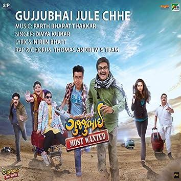 "Gujjubhai Jule Chhe Remix (From ""Gujjubhai Most Wanted"") - Single"