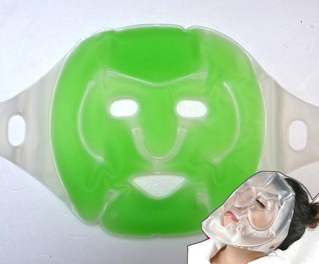 次有彩色のセッションフェイスマッサージクールアイスマスクパック半永久的なフェイシャルマッサージ 毛穴収縮/緑色/Face Cool Massage Ice Mask Pack Semi-permanent Facial Massager Contracting Pores/Green Color [並行輸入品]