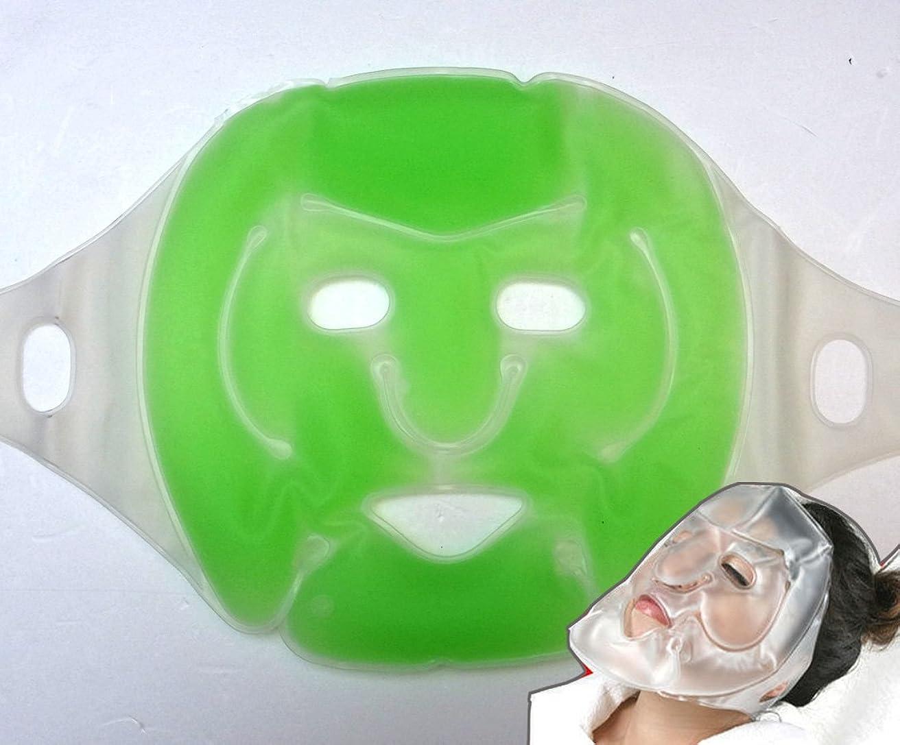 流産修理可能抑制するフェイスマッサージクールアイスマスクパック半永久的なフェイシャルマッサージ 毛穴収縮/緑色/Face Cool Massage Ice Mask Pack Semi-permanent Facial Massager Contracting Pores/Green Color [並行輸入品]
