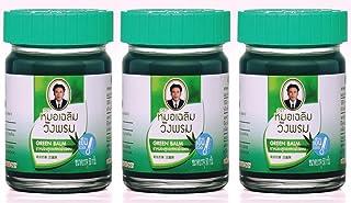 Wangphrom Green Herbal Balm 50g (Pack of 3)