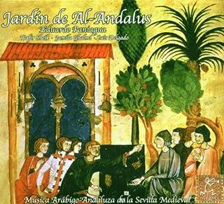 Paniagua: Jardin de Al-Andalus