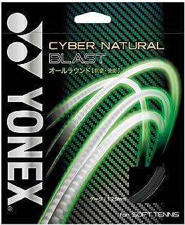 ヨネックス(YONEX) ソフトテニス ストリングス サイバーナチュラルブラスト (1.25mm) CSG650BL ブラック