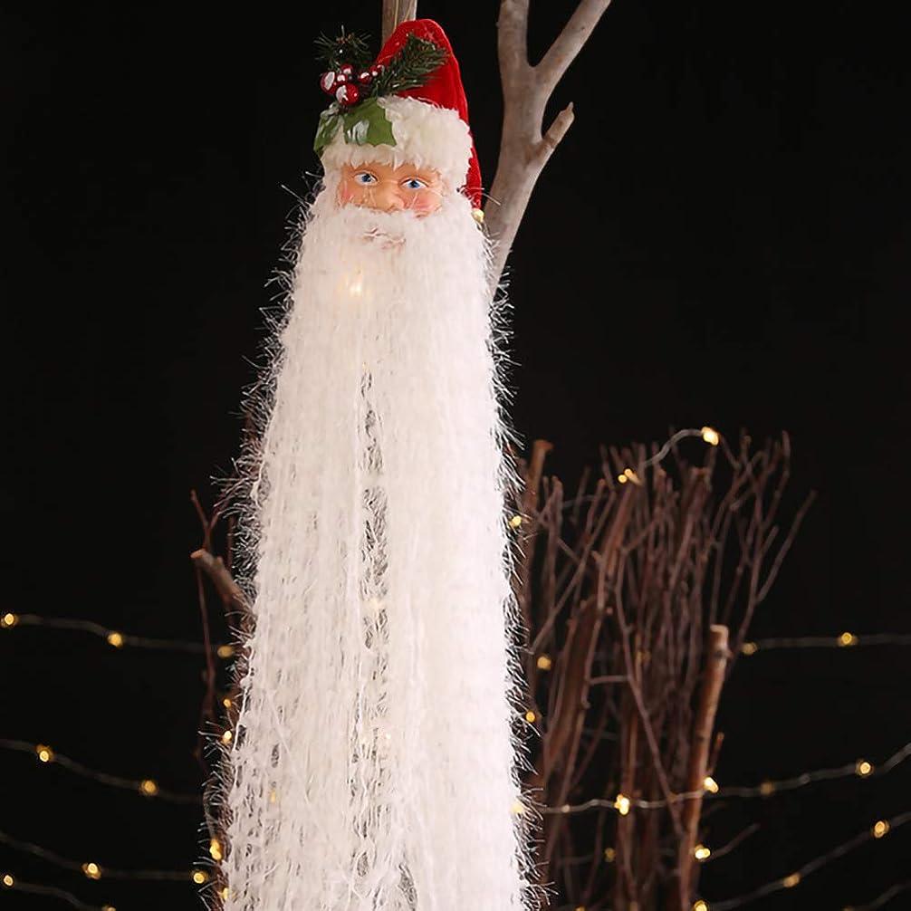 に渡って農夫アンタゴニストGreceYou サンタクロースの頭 帽子と長い白ひげ付き - DIYクリスマス吊り下げオーナメント装飾 5.9inx35.43in N9905H7LU242126C152PW