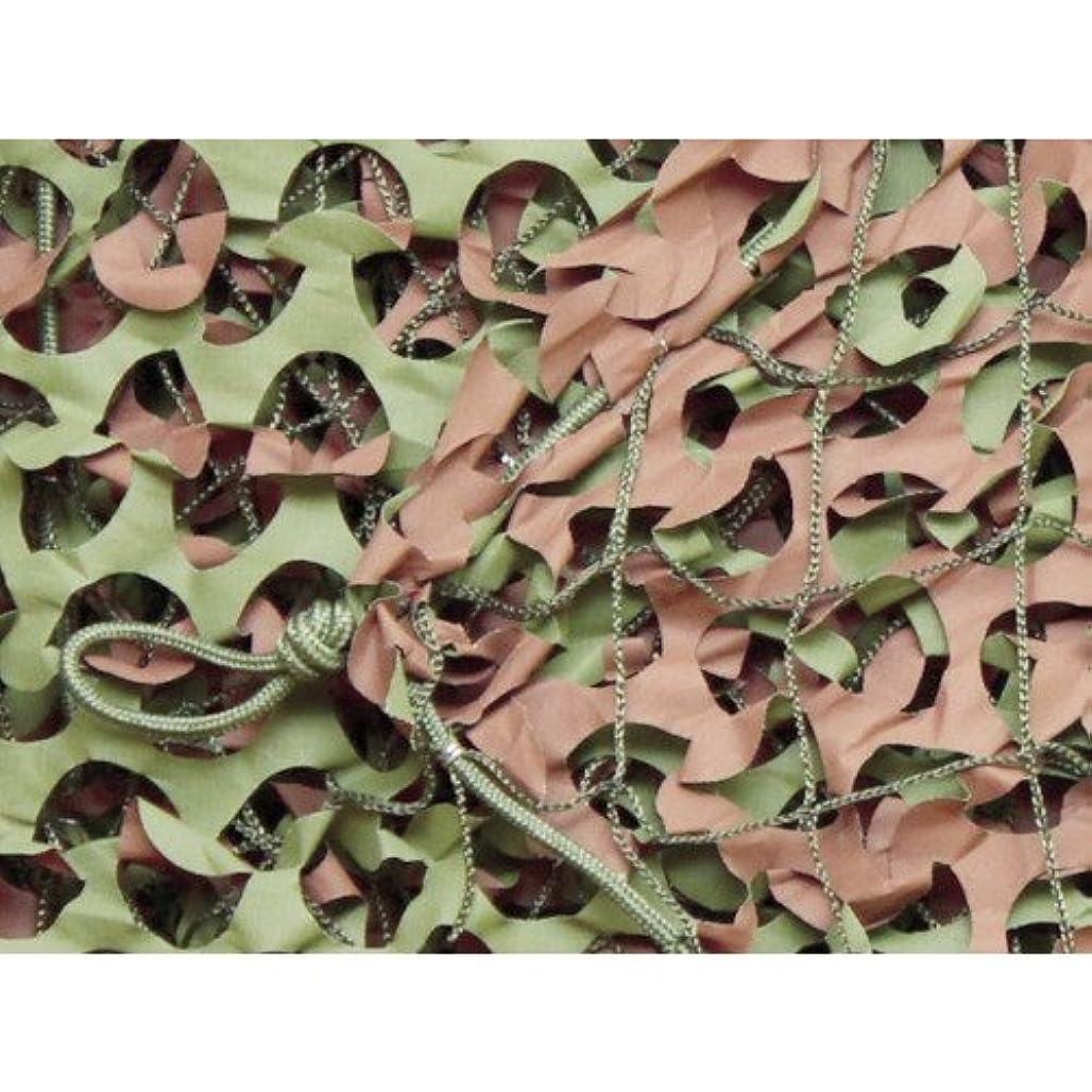 民間人夜明けにアクセストラスコ中山 CAMO ベーシック レギュラーXミリタリー グリーン&ブラウン 1.8mX3m WM12
