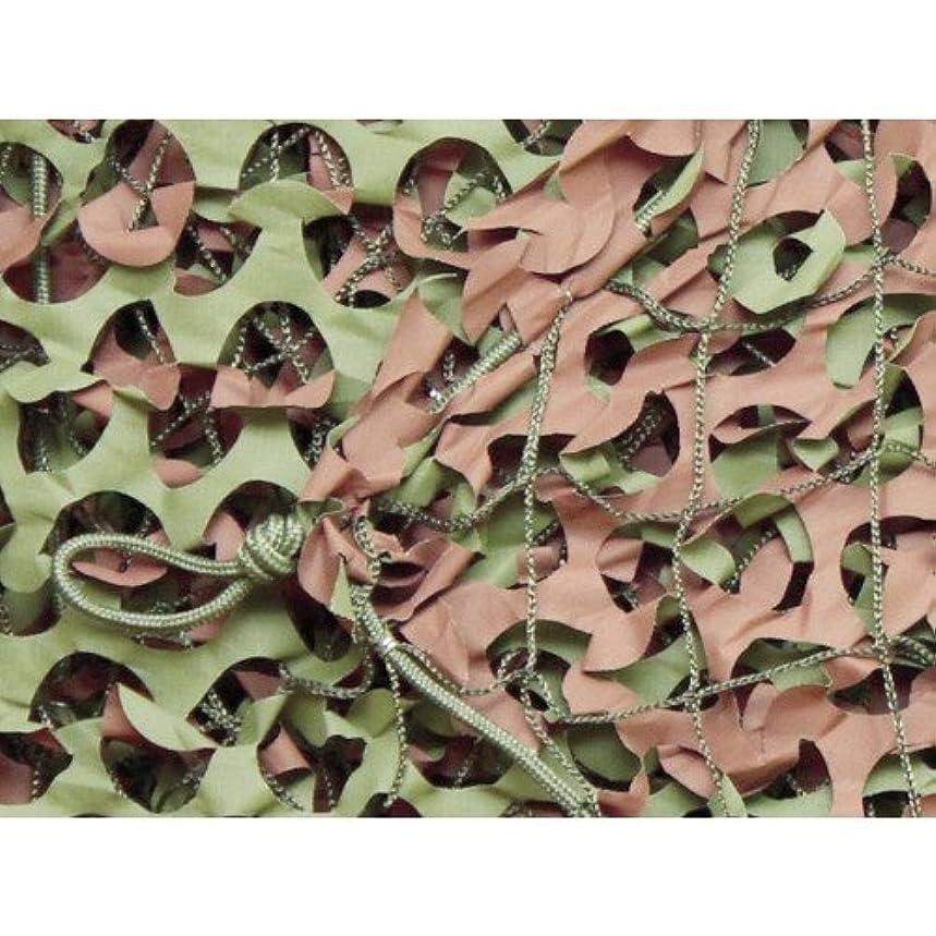 敵意トリプル令状トラスコ中山 CAMO ベーシック レギュラーXミリタリー グリーン&ブラウン 1.8mX6m WM13