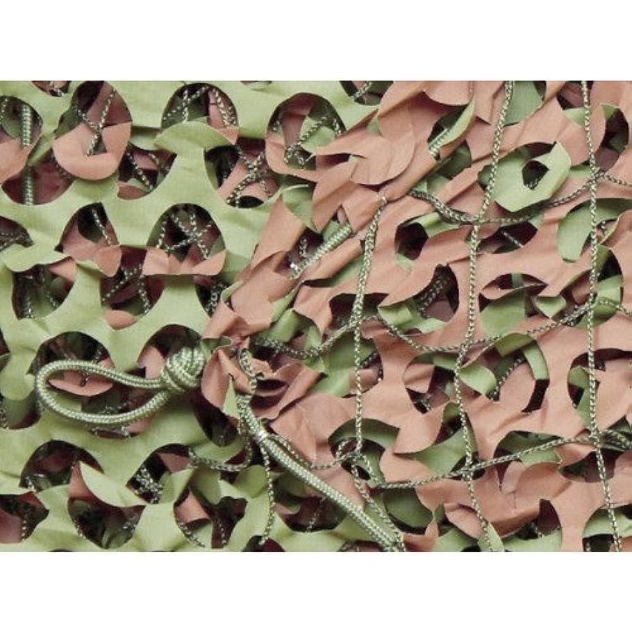 力学統計援助するトラスコ中山 CAMO ベーシック レギュラーXミリタリー グリーン&ブラウン 1.8mX6m WM13