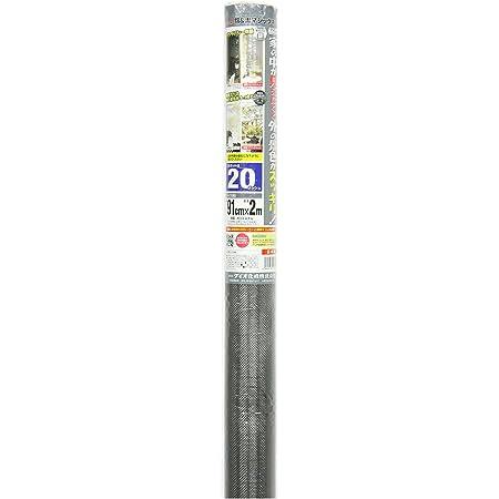 ダイオ化成 防虫網 銀黒マジックネット 20メッシュ 91cm×2m 193016
