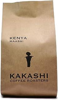 カシスが香る 深いコクと苦味|自家焙煎カカシコーヒー| 『ケニア マサイAA』《受注後焙煎 深煎り》 (豆のまま200g)