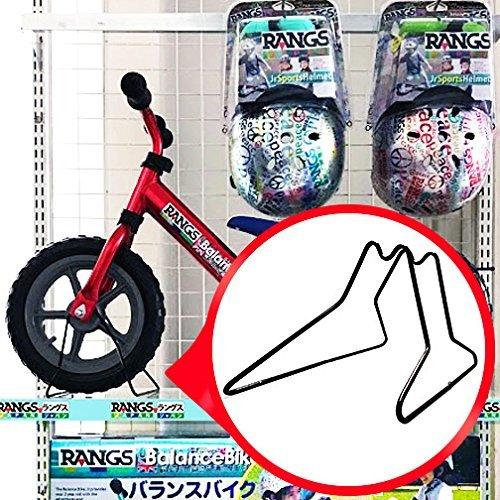 ラングスジャパン(RANGS)バランスバイクアルミボディブルー