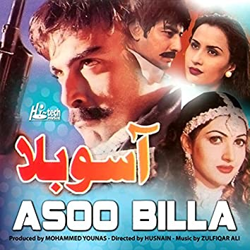 Asoo Billa (Pakistani Film Soundtrack)