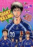 GIANT KILLING(28) (モーニングコミックス)