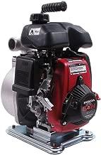 Best honda gxh50 water pump Reviews
