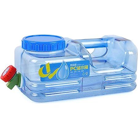 ZHIQ Jerrican Alimentaire Camping avec Un Robinet avec Robinet Reservoir Deau Potable Portatifs sans BPA